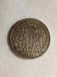 1 доллар США Хобо никель z222копия, фото №2