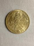 20 рублей 1755 год z232копия, фото №2