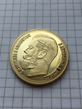 25 рублей 1908 в память сорокалетия императора Николая копия, фото №4