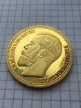 37 рублей 50 копеек 100 франков 1902 копия, фото №4