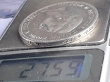 5 марок, Пруссия, император Вильгель II, 1903 год, серебро 0.900, 27.77 грамм, фото №4