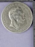 5 марок, Пруссия, император Вильгель II, 1908 год, серебро 0.900, 27.77 грамм, фото №2