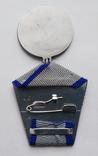 Медаль За Отвагу. Копия, фото №5
