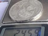 5 песет, Испания, 1875 г., король Альфонсо XII, серебро 0.900, 25 гр., фото №4