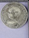 5 песет, Испания, 1888 год, король Альфонсо XIII, М.Р..М, серебро 0.900, 25 грамм, фото №2