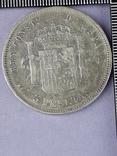 5 песет, Испания, 1888 год, король Альфонсо XIII, М.Р..М, серебро 0.900, 25 грамм, фото №3