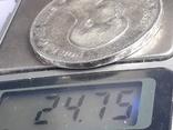 5 песет, Испания, 1888 год, король Альфонсо XIII, М.Р..М, серебро 0.900, 25 грамм, фото №4