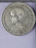 5 песет, Испания, 1891 год, король Альфонсо XIII, серебро 0.900, 25 грамм, фото №2