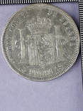 5 песет, Испания, 1891 год, король Альфонсо XIII, серебро 0.900, 25 грамм, фото №3
