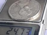 5 песет, Испания, 1891 год, король Альфонсо XIII, серебро 0.900, 25 грамм, фото №4
