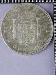 5 песет, Испания, 1892 год, король Альфонсо XIII, серебро 0.900, 25 грамм, фото №3