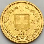 20 франков. 1886. Гельветика. Швейцария (золото 900, вес 6,47 г), фото №3