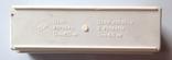 Рамки диапозитивные 50х50 с кадровым окном 23х35., фото №4