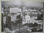 """""""Тернопiль"""" фотоальбом, 1996 год, фото №8"""