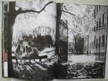 """""""Тернопiль"""" фотоальбом, 1996 год, фото №11"""
