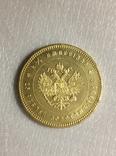 25 рублей 1908 год z234копия, фото №2