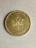 25 рублей 1896 год z235копия, фото №2