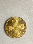 10 рублей 1762 год z241копия, фото №3