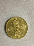 10 рублей 1786 год z242копия, фото №2
