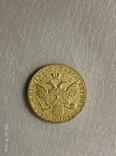 5 рублей 1755 год z243копия, фото №2
