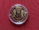 Монета 50 грн Хрещення Русі, фото №2