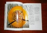 Макароны. Овощи (1994), Воениздат, фото №7