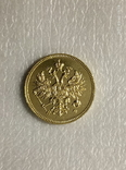 3 рубля 1882 год z261копия, фото №3