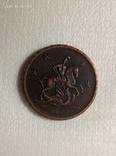 4 копейки 1761 год z268копия, фото №3