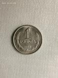 1 рубль 1958 год z280копия, фото №2