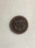 Деньга 1761 год z286копия, фото №2