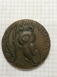 Настольная медаль СССР Олимпиада 80, фото №2