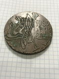 Настольная медаль СССР Олимпиада 80, фото №5