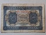 50 PFENNIG 1948 год, фото №3