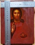 Ікона Ісуса Христа, підокладна, 22,0х17,1 см, фото №2