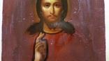 Ікона Ісуса Христа, підокладна, 22,0х17,1 см, фото №5