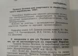 Правила безпеки для спиртового та лікеро-горілчаного виробництва, фото №5