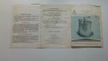 Пресс для отжима сока 6л.СССР 1984г. с руководством, фото №12