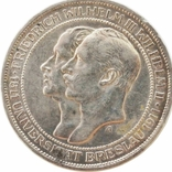3 марки 1911 р, Прусія (Університет Бреслау ), фото №2