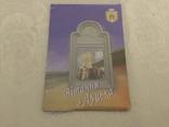 Комплект листівок Вітання з Луцька, фото №2