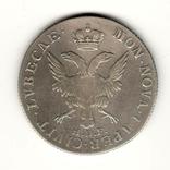 32 шилінга 1797 р, Любек, фото №3