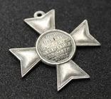 Крест За взятие Базарджика Тип ІІ (копия), фото №3
