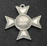 Крест За взятие Базарджика Тип ІІ (копия), фото №4