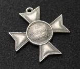 Крест За взятие Базарджика Тип ІІ (копия), фото №5