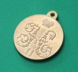 Медаль За поход в Китай 1900-1901 (под Бронзу) копия, фото №4