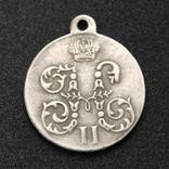Медаль За поход в Китай 1900-1901 (под Серебро) копия, фото №4