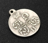Медаль За поход в Китай 1900-1901 (под Серебро) копия, фото №5