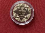 100 грн Києво-Печерська Лавра, фото №2