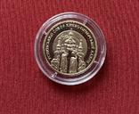 100 грн Києво-Печерська Лавра, фото №3