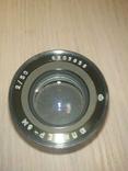 Фотообъектив Юпитер-8М, Киев,Контакс, фото №7
