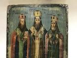 Икона Три святителя, фото №4